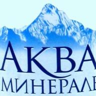 Аква Минерале с газом Фото