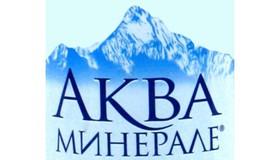 Аква Минерале с газом - Фото