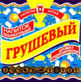 """Напиток """"Грушевый"""" - Фото"""