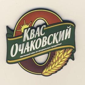 Квас Очаковский - Фото