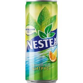 Чай зеленый Цитрусовый - Фото