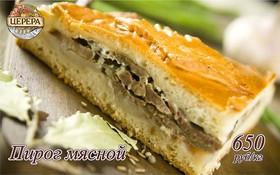 Пирог мясной - Фото