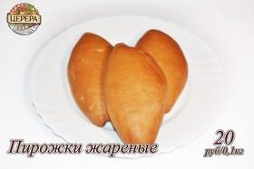 Пирожки жареные - Фото