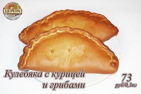 Кулебяка с курицей и грибами - Фото