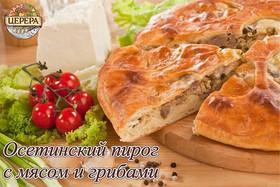 Осетинский пирог с мясом и грибами - Фото