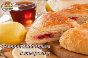 Осетинский пирог с творогом - Фото