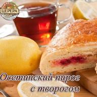 Осетинский пирог с творогом Фото