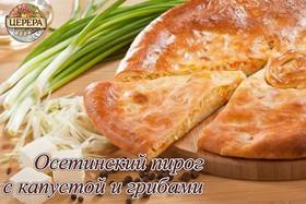 Осетинский пирог с капустой и грибами - Фото