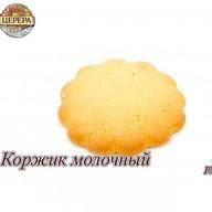 Коржик молочный Фото