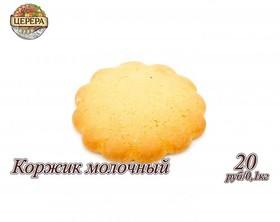 Коржик молочный - Фото