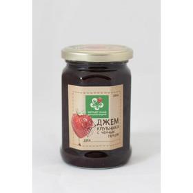 Джем из клубники с черным перцем - Фото