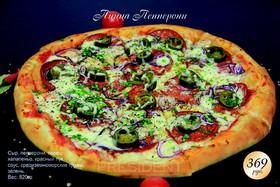 Пицца Пепперони - Фото
