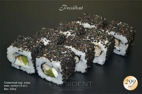President - Фото