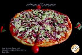 Пицца Прошутто - Фото