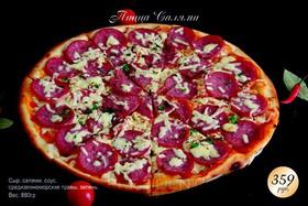 Пицца Салями - Фото
