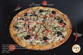 Пицца Чикита - Фото