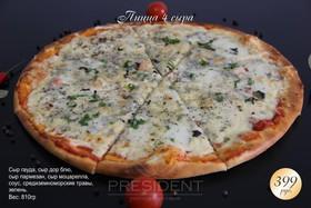 Пицца 4 сыра - Фото