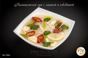 Вьетнамский суп с лапшой и говяди - Фото