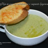 Крем-суп из шпината с сырной брус Фото