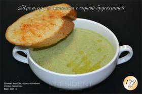 Крем-суп из шпината с сырной брус - Фото