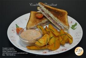 Сэндвич Президент - Фото