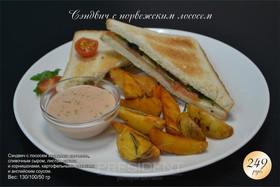 Сэндвич с норвежским лососем - Фото