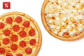 Комбо из 2 пицц - Фото