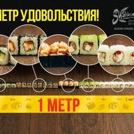 Метровый сет №1 Фото