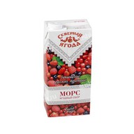 Морс ягода Фото