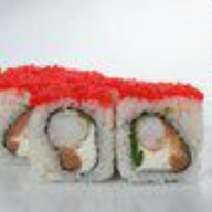 Красный сегун Фото