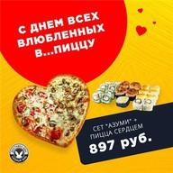 Набор Святого Валентина Фото