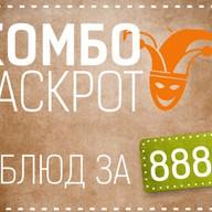 Комбо Jackpot Фото