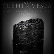 Гункан с черной тобико Фото