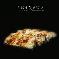 Мияко (суши-пицца) Фото