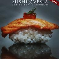 Суши с опаленным лососем Фото