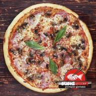 Пицца Суприм Фото