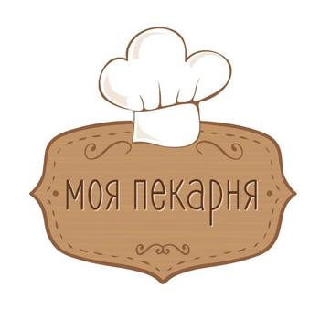 пекарня картинки с надписью пекарня глубже копаешь яму